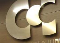 SSSS logo