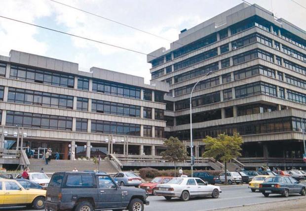 Zgrada suda Beograd