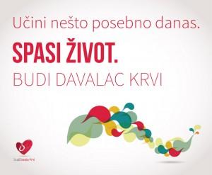 Zavod za transfuziju krvi Vojvodine - poziv na davanje 22.01.2015